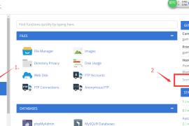 新手使用bluehost美国虚拟主机常见问题大全!
