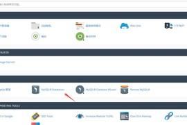 bluehost虚拟主机cPanel面板如何创建数据库?