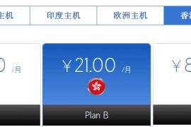 bluehost中国主机评测:bluehost香港主机怎么样?
