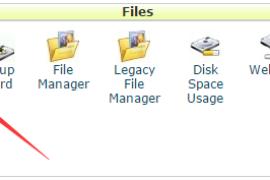 bluehost主机cPanel面板数据库恢复教程!