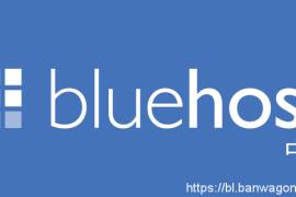 如何解决bluehost主机网站打开加载慢的问题?