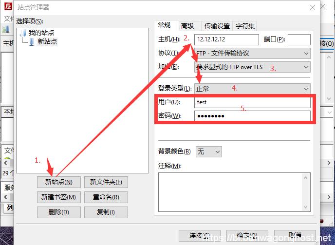 使用cPanel或者Plesk面板的用户名